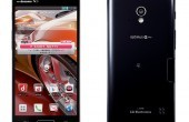 LG Optimus G Pro mit Full HD Display offiziell in Japan vorgestellt *Update: Video*