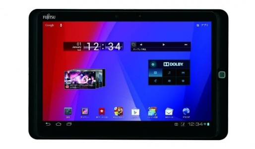 Fujitsu Arrows Tab AR70B: 10.1-inch Full HD Tablet mit 10.080 mAh Akku in Japan vorgestellt