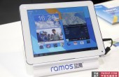 Video: Bean & Ramos X1 9.7inch Tablets aus China mit Samsung Exynos 5250 ARM Cortex-A15 CPUs