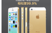 China: 2 Dollar-Aufkleber machen aus jedem iPhone ein goldenes iPhone