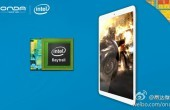 "Erste Tablets mit Intel Atom ""Bay Trail"" Quadcore & 64-Bit-Android ab morgen"