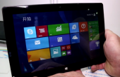 Computex 2014: Cube iWork 10 U100GT im Hands on-Video