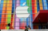 jpg 170x110 Yerba Buena Gardens: Werbebanner als Hinweis auf das größere Display im neuen iPhone?