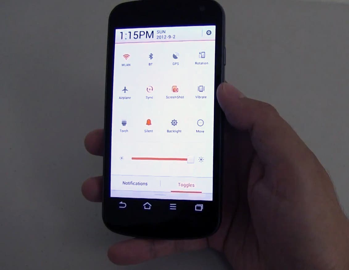 "Vicious MIUI ""Jelly Bean"" ROM auf dem Samsung Galaxy Nexus – Video"
