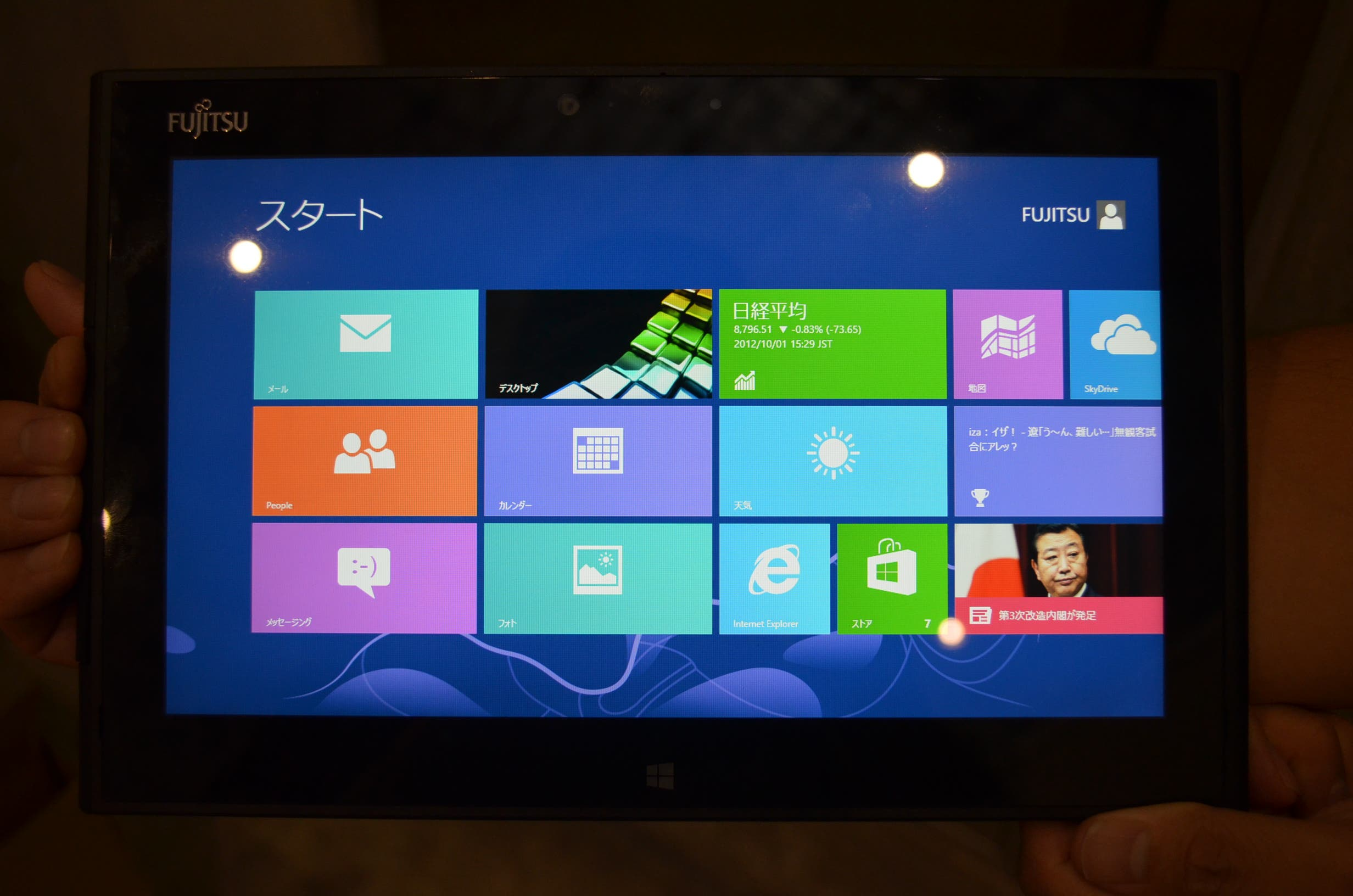 Fujitsu Arrows Tab mit Windows 8 & Atom-CPU im Hands-on auf der CEATEC