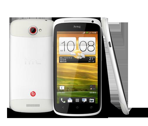 HTC auch im Oktober im Sturzflug