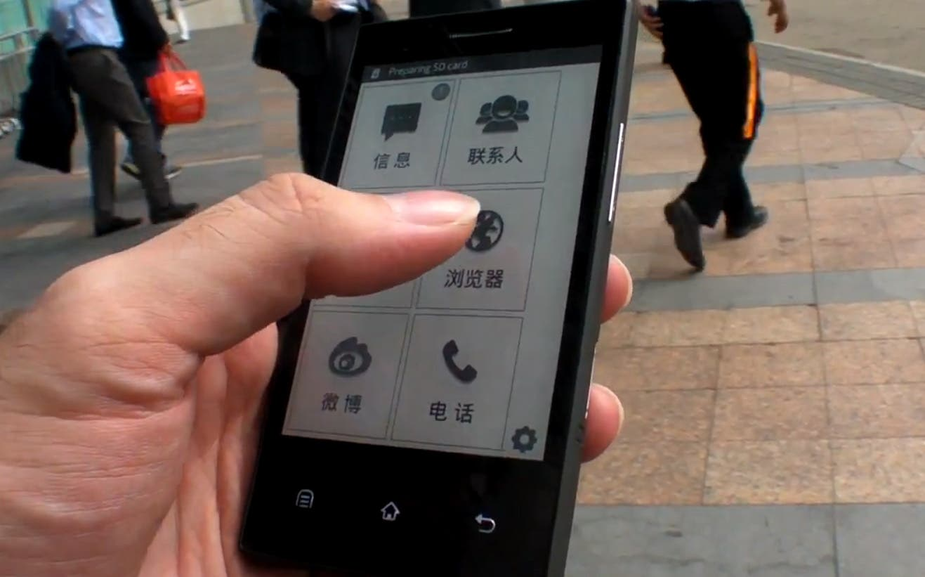 Onyx Android-Smartphone mit E Ink Display – Video