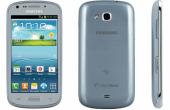 Galaxy axiom 540x389 170x110 Samsung Galaxy Axiom mit LTE vorgestellt   das bessere S3 Mini?