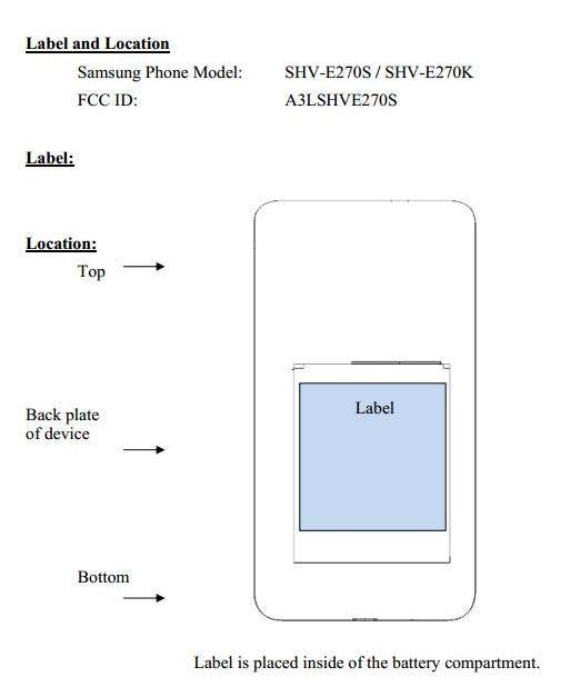 Samsung Galaxy Grand: erscheint das 5 Zoll Smartphone auch außerhalb Südkoreas?
