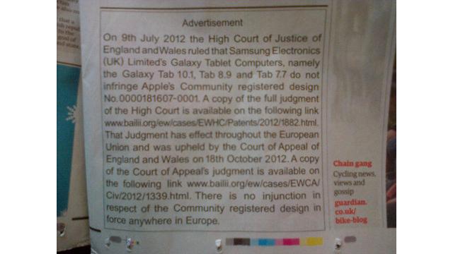 Apple vs Samsung: überarbeitete Stellungnahme in Großbritannien veröffentlicht *Update: online auf apple.com/uk*
