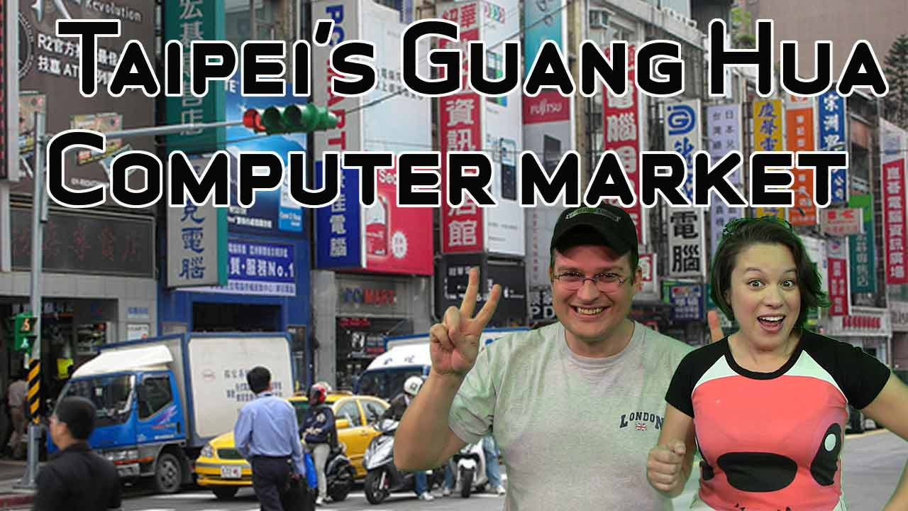 Guang Hua Digital Plaza  – Mit Nicole und Sascha im Geek Paradies [Video]