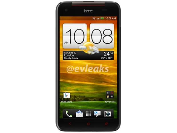 HTC Deluxe: Zeigt geleaktes Bild die globale Variante des Droid DNA?