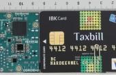 odroid u2 5 170x110 ODROID 2 Mikro Mainboard mit Samsung Exynos 4412 Quad Core ist kleiner als eine Kreditkarte
