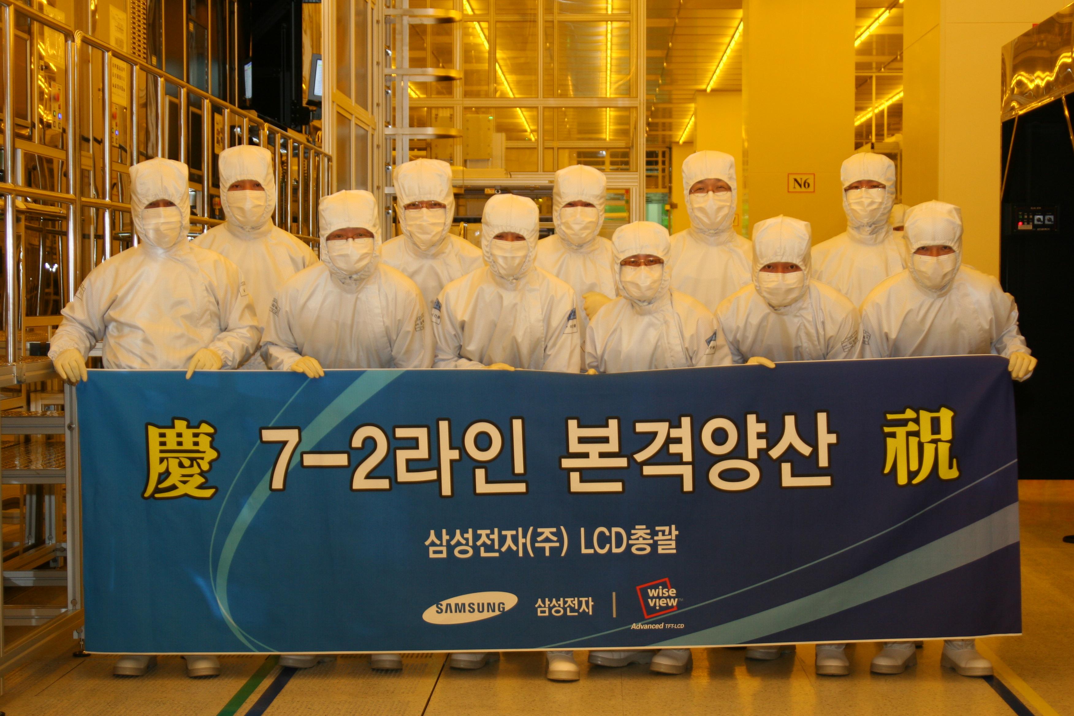 Keine Kinderarbeit bei Samsung-Zulieferern – sagt Samsung