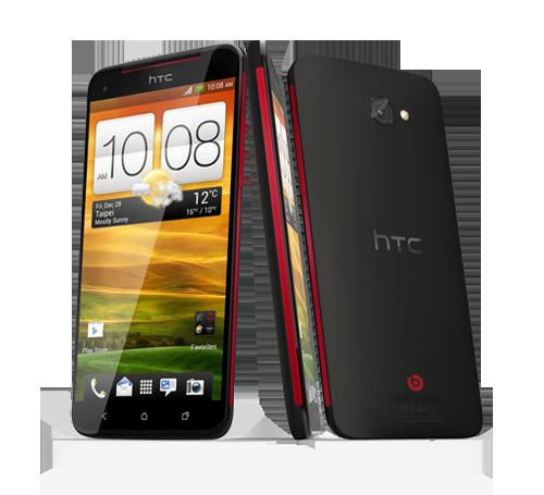 HTC Butterfly: 5 Zoll Full HD Phablet lässt sich in Europa blicken