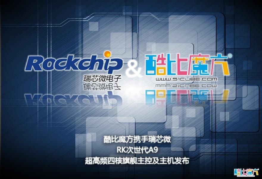 Rockchip RK3188 Quad Core-CPU bringt Leistungsschub und 4G/LTE für China-Tablets