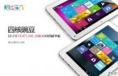 cube Quad Core rk3188 1004 170x110 Cube kündigt Tablets mit Rockchip Quad Core & Full HD /Retina Displays an