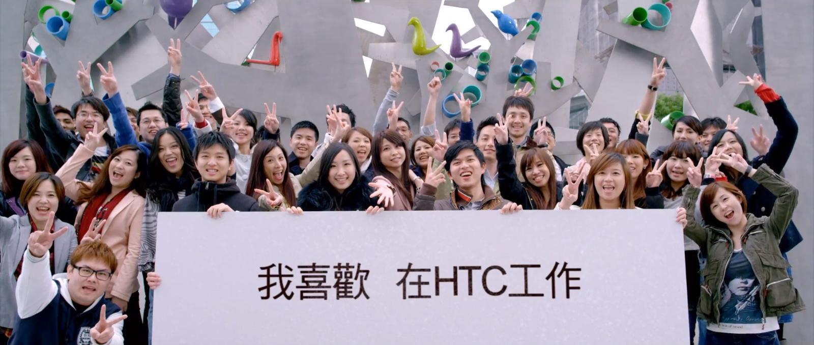 Neujahrsgrüße: HTC will 2013 wieder an die Spitze