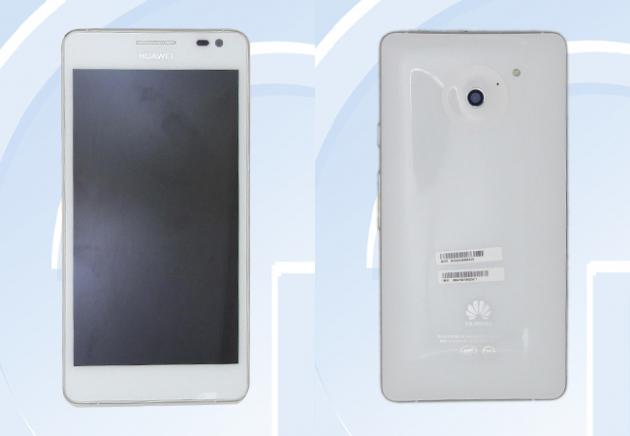 Huawei will das Ascend D2 Full HD Smartphone bei CES 2013 vorstellen