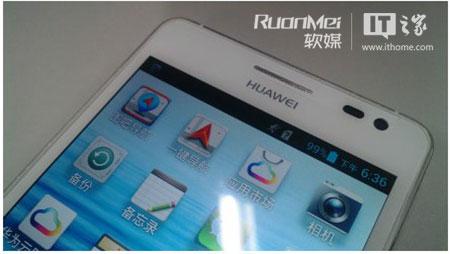 Huawei Ascend D2 – neue Bilder aufgetaucht