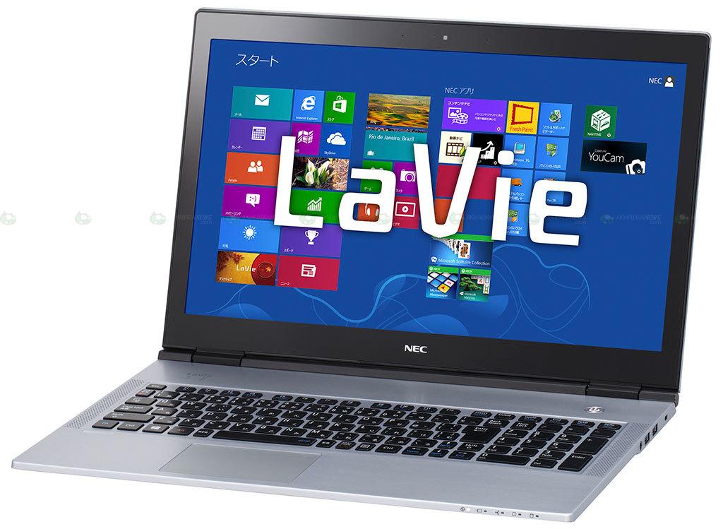 NEC LaVie X – Dünnstes 15,6inch Ultrabook der Welt mit 12,8 Millimetern