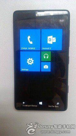 Nokia Lumia 825 mit PureMotion-Display & mehr Speicher aufgetaucht