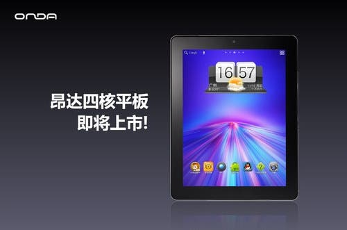 Details zu günstigen neuen Allwinner A20 Dual- & A31 Dual-Core-CPUs für Tablets & Co.