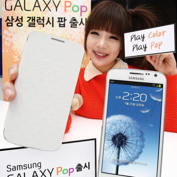 Samsung Galaxy Pop offiziell für Südkorea vorgestellt