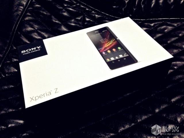 Sony Xperia Z: Unboxing-Fotos und neues Video aufgetaucht