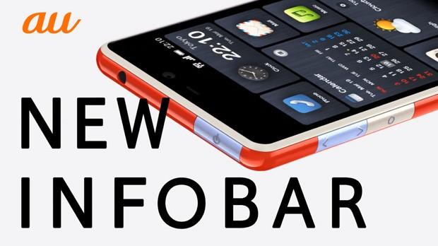 Infobar A02: HTC-gefertigtes Android-Smartphone mit ungewöhnlicher UI