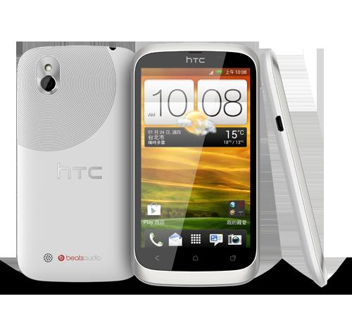 HTC Desire U 4inch-Smartphone soll Einsteiger ansprechen