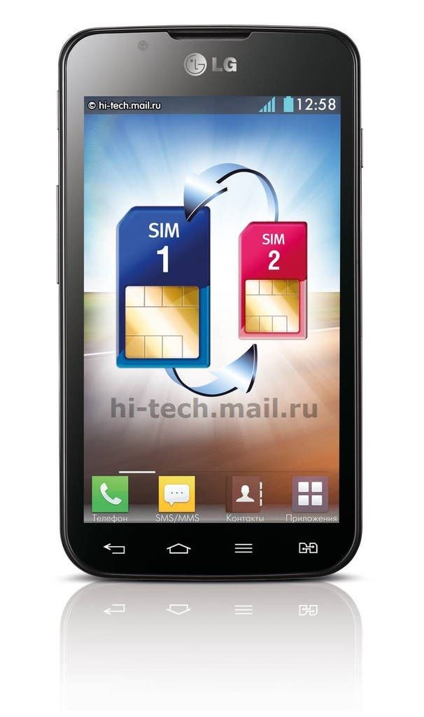 "LG Optimus L7 II mit Dual-SIM, ""Jelly Bean"" & 4,3 Zoll Display – Günstiges Mittelklasse-Smartphone"