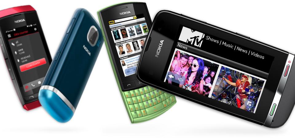 Nokia Asha: SSL-Netzwerkverkehr wird bei Nokia entschlüsselt