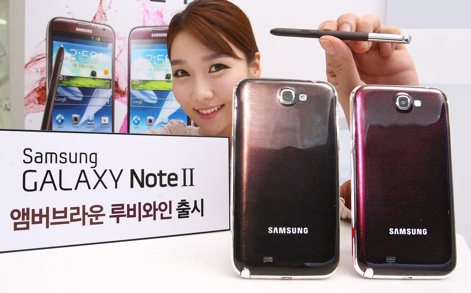 Samsung Galaxy Note 2 bald auch in Rubinrot und Bernsteinbraun