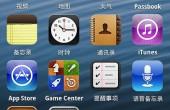 shanzai iphone 5 21 170x110 Erste fast perfekte 1:1 Kopie des Apple iPhone 5 aufgetaucht