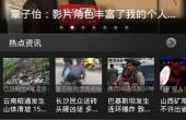 shanzai iphone 5 38 170x110 Erste fast perfekte 1:1 Kopie des Apple iPhone 5 aufgetaucht