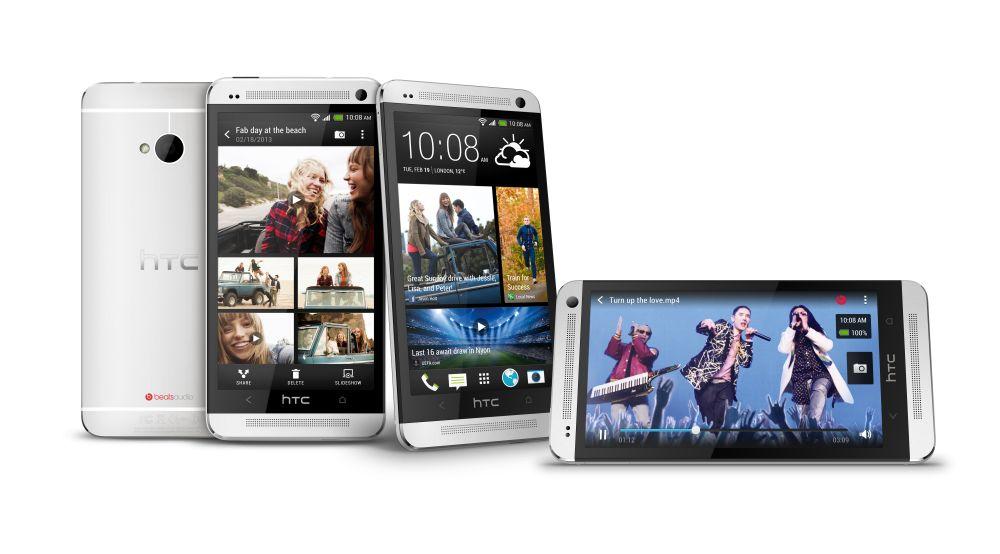 HTC One kommt auch als Einsteigerversion mit nur 16 GB Speicher