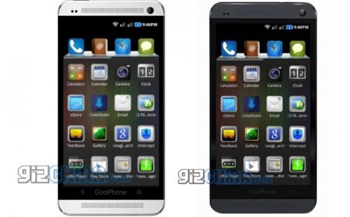 Goophone One: HTC One-Klon noch vor dem Original veröffentlicht