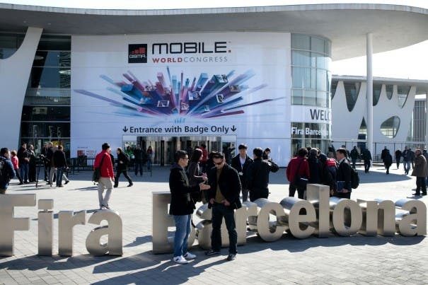mwc-entrance