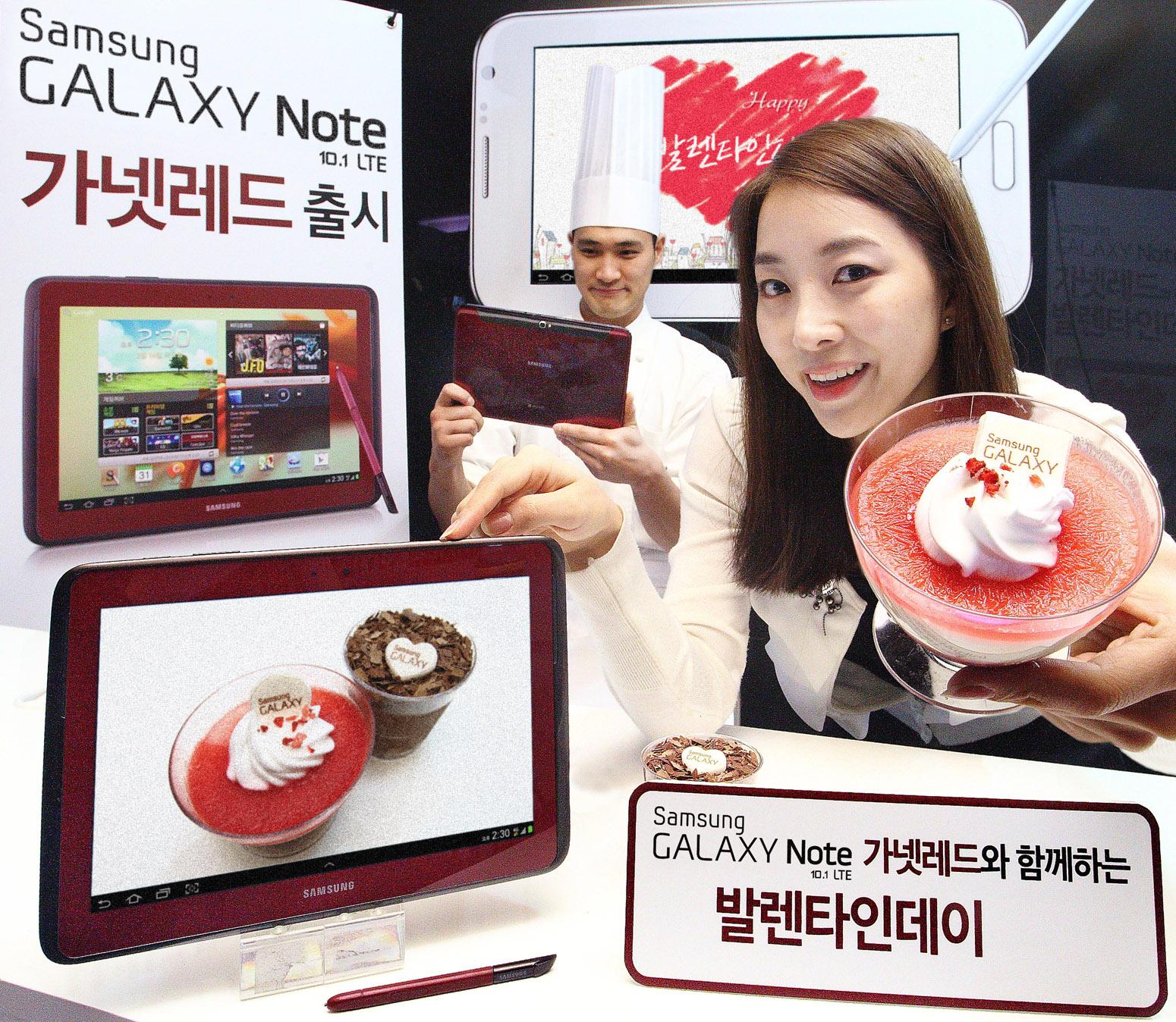 """Samsung Galaxy Note 8.0 """"versehentlich"""" enthüllt"""