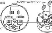 takara tomy auto mee s 4 170x110 Mini Reinigungsroboter schrubbt Displays von Smartphones & Tablets automatisch