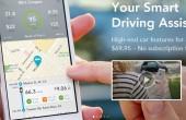 Automatic Link 01 170x110 Automatic Link und iPhone machen euer Auto zum Smart Car