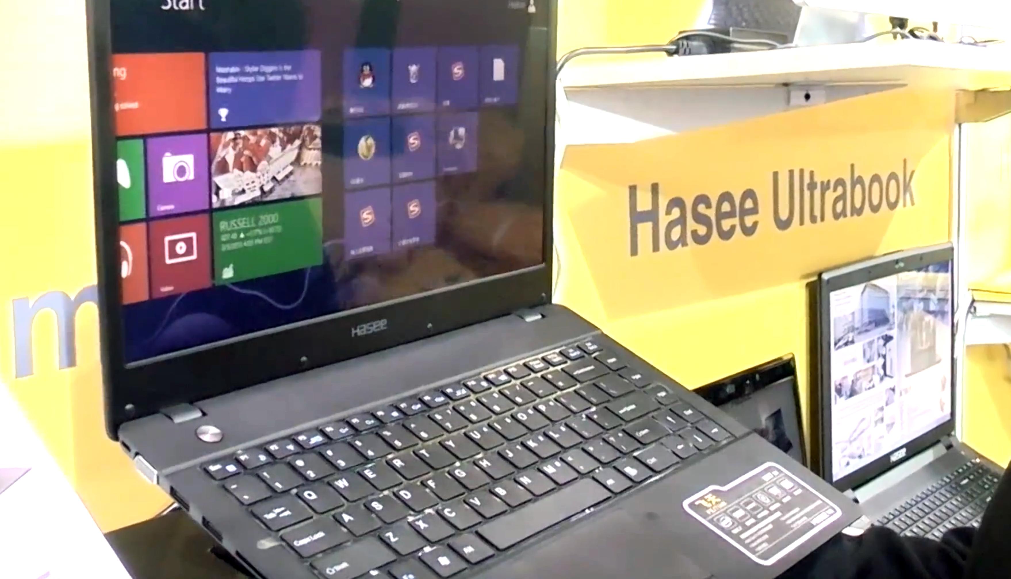 CeBIT: Hasee X300V Ultrabook mit 14-Zoll-Bildschirm für rund 600 Euro
