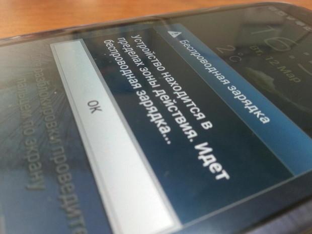 Kommt das Samsung Galaxy S3 Plus?