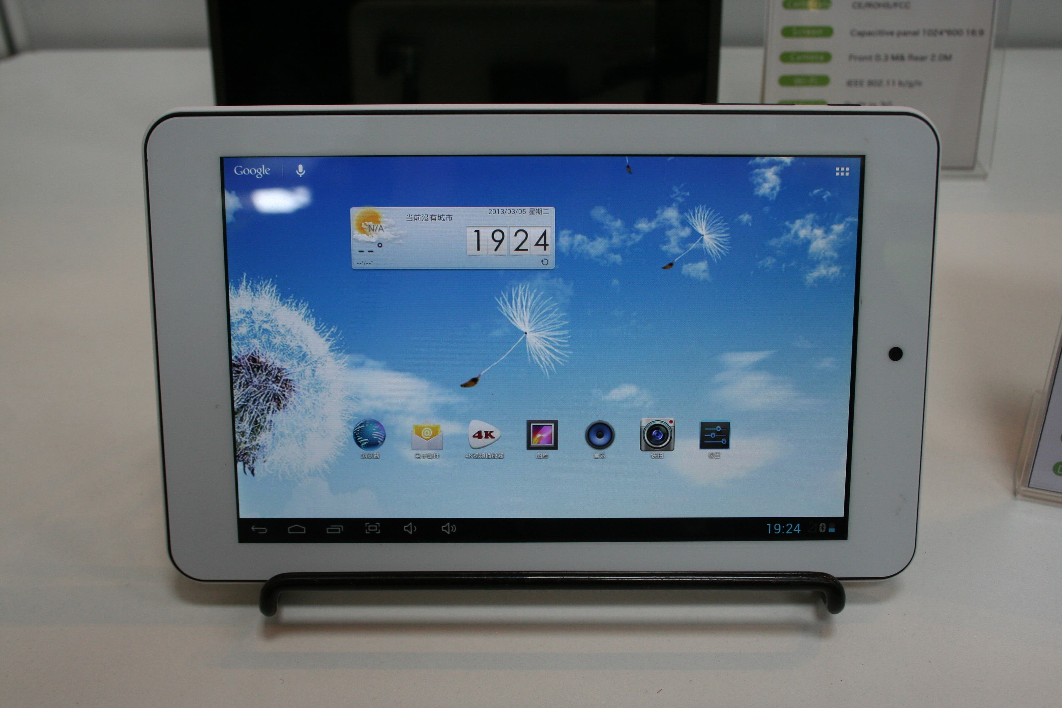 CeBIT: Einsteiger-Tablets Ployer Momo17 Quad & Flastar TP706 im Hands-on