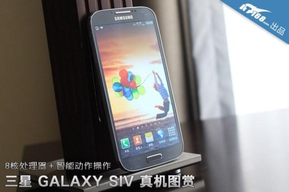 Neue hochauflösende Bilder vom Samsung Galaxy S4