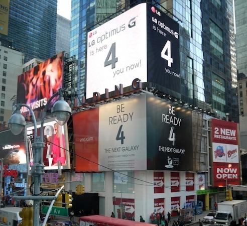 Werbung am Times Square: LG ärgert Samsung