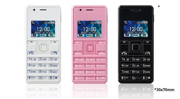 Willcom Phone Strap 2: Das weltweit kleinste und leichteste Handy jetzt mit Mail-Funktionalität
