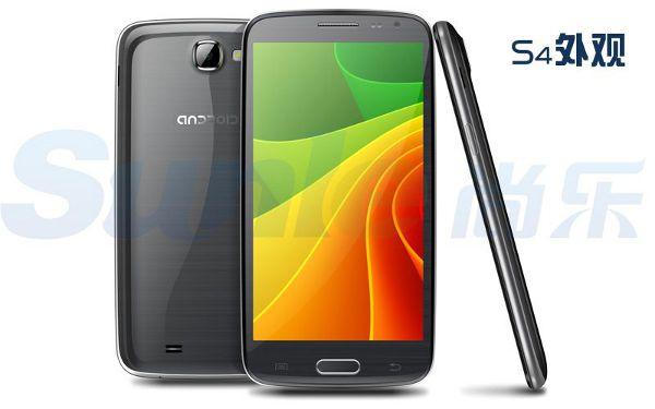 Erster China-Klon des Samsung Galaxy S4 lässt sich blicken