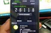 samsung gt i9502 7 170x110 Leak: Samsung Galaxy S4 in chinesischem Video zu sehen